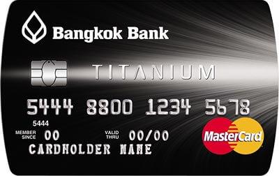 บัตรเครดิตกรุงเทพ กดเงินสดได้ไหม