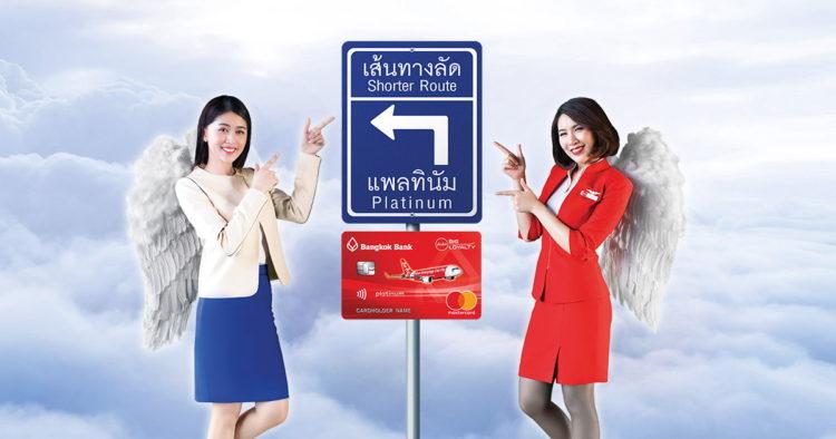 บัตรเครดิต Air Asia