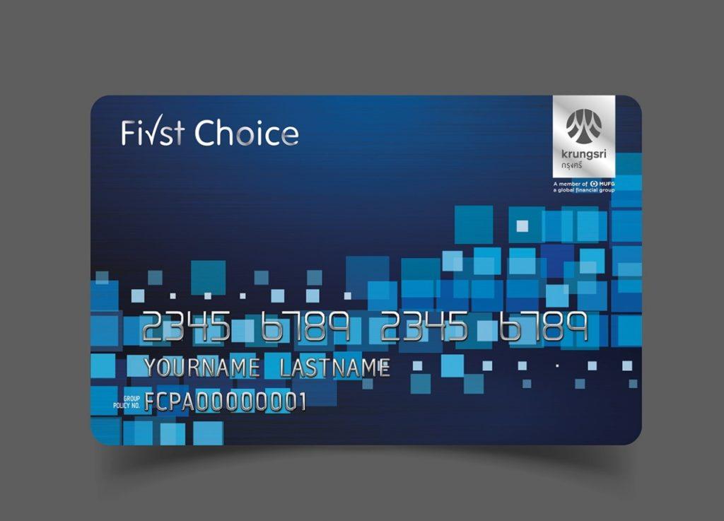บัตรเครดิตกรุงศรี First Choice