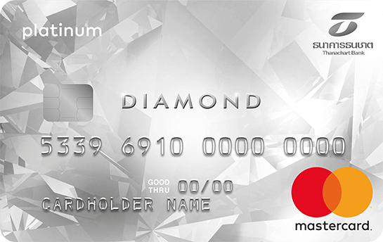 บัตรเครดิตธนชาต Diamond