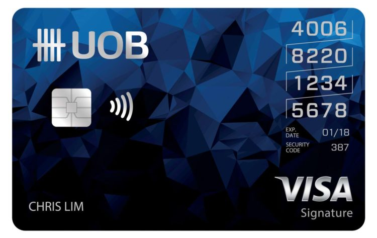 บัตรเครดิต UOB วงเงิน เช็คยอด Pantip
