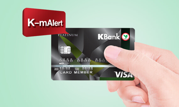 บัตรเครดิตกสิกรอนุมัติยากไหม