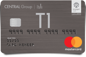 บัตรเครดิตเซ็นทรัลเดอะวัน ลักซ์