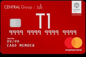 บัตรเครดิตเซ็นทรัลเดอะวัน เรดซ์ Central The 1 Redz Pantip