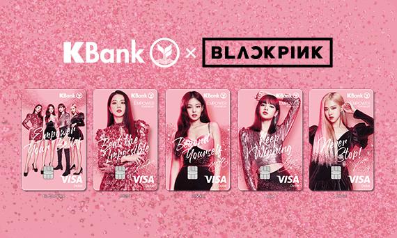 Blackpink Kbank