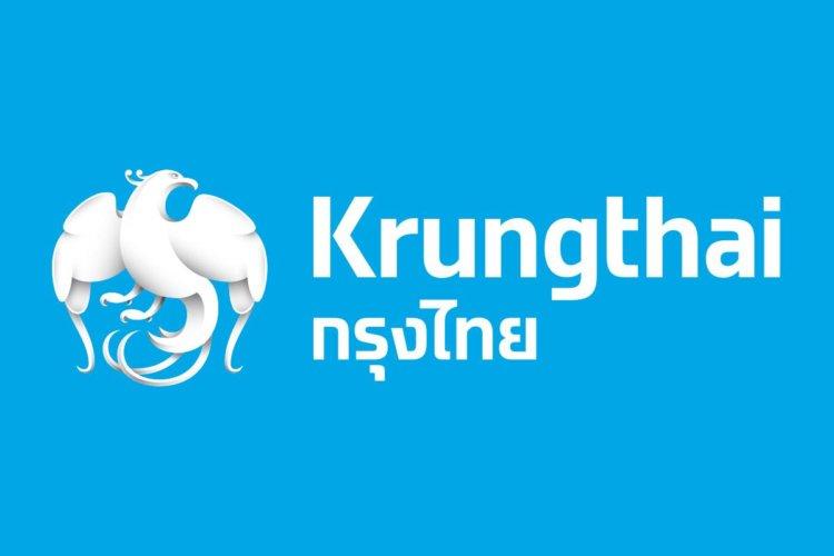 ยืมเงินผ่านบัตร ATM กรุงไทย