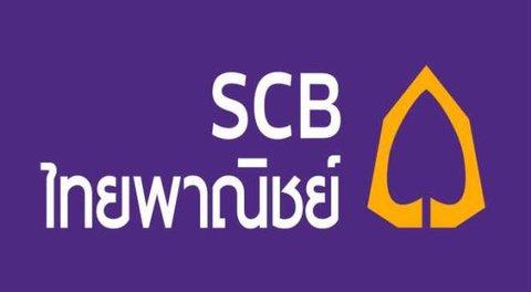 สินเชื่อซื้อรถธนาคารไทยพาณิชย์